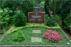 Grab zweistellig_Flack wahlgrab / ein- oder mehrstellig Wahlgrab / ein- oder mehrstellig Grab zweistellig Flack 300x200