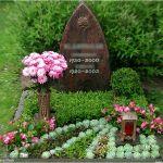 urnenwahlgrabstätte Urnenwahlgrabstätte 69653210